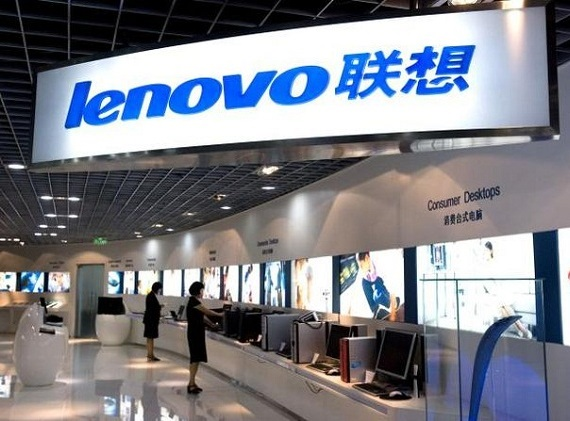 google buys 6 percent lenovo stock big