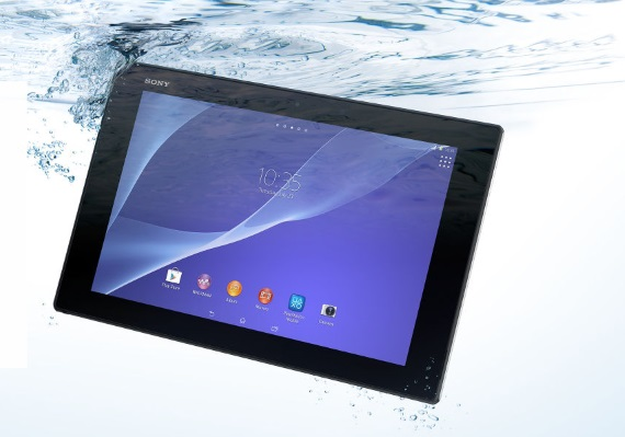 sony xperia z2 tablet official big b