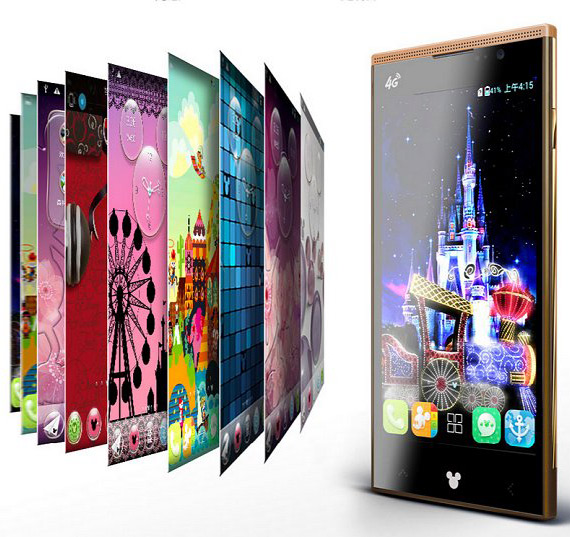 Disney Mobile Magic 2