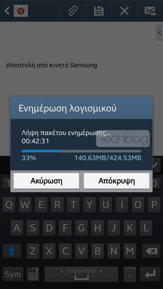 Galaxy S4 Android 4.4. 2 update screenshot