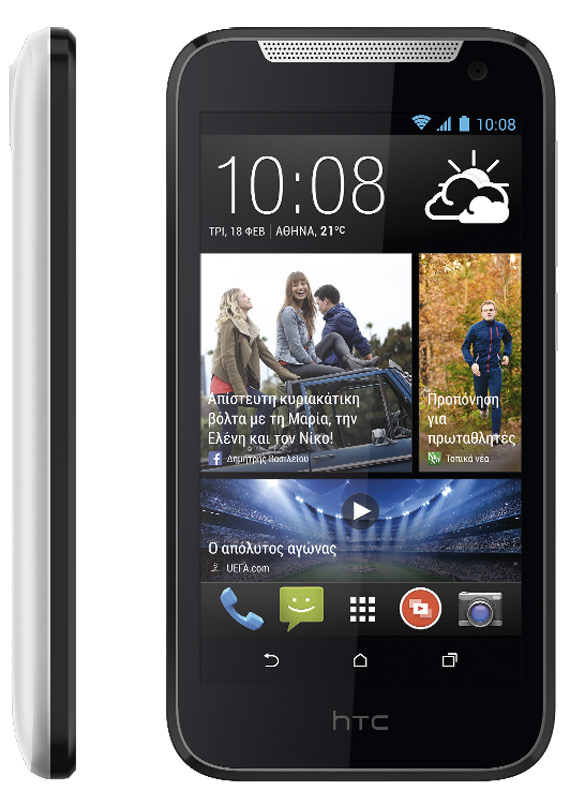 HTC Desire 310 Greece