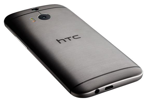 Αυτό είναι το νέο HTC One (M8)
