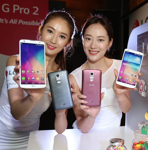LG G Pro 2 Asia launch
