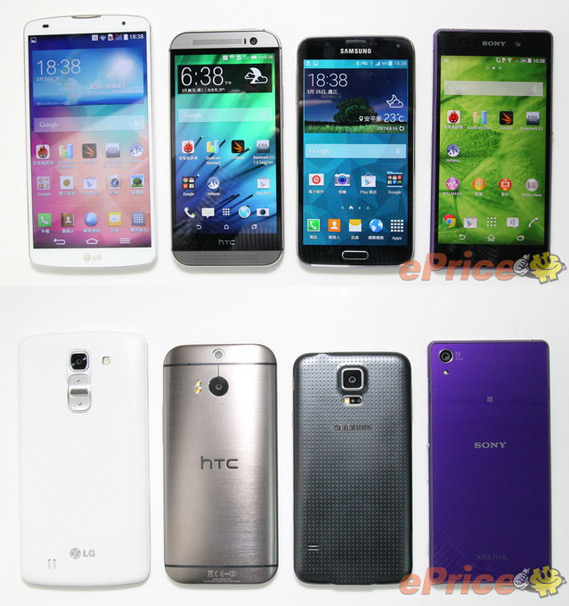 G2 Pro 2 - One M8 - Galaxy S5 - Xperia Z2