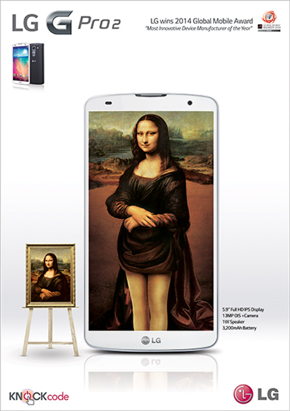 LG G Pro 2 see the unseen