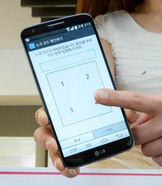 LG G2 Knock-code update