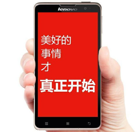 Lenovo Gold Fighter S8