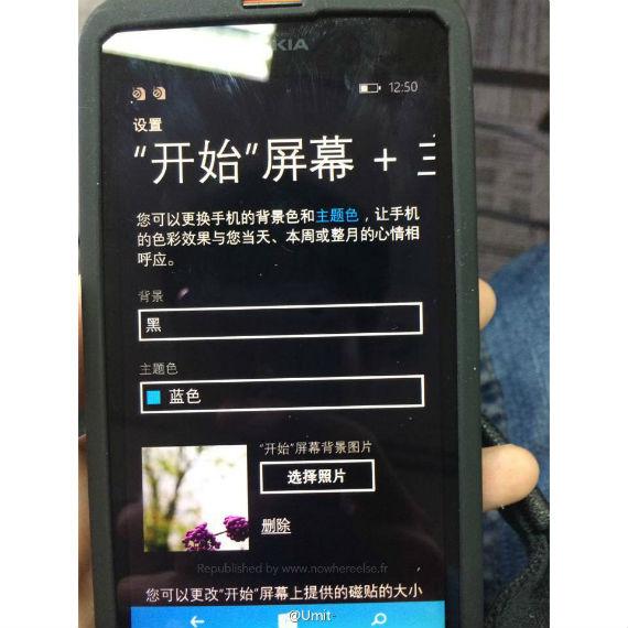 NOKIA-Lumia-630-2-570.jpg