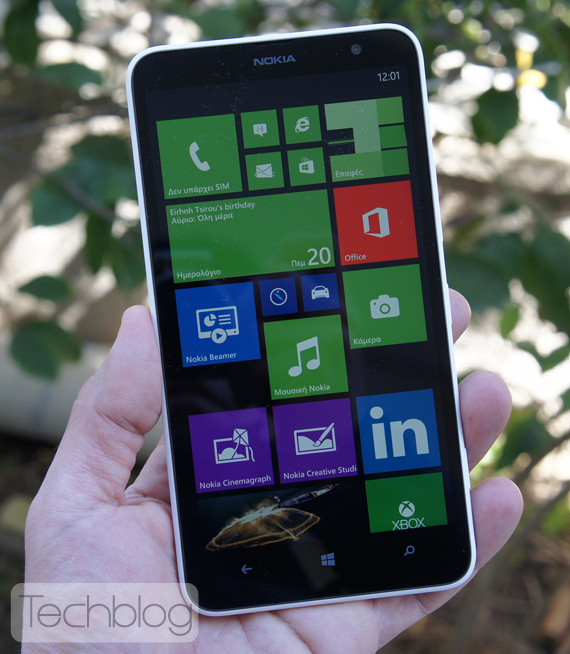 Nokia-Lumia-1320-TechblogTV-6