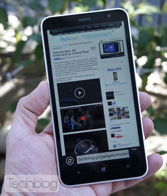 Nokia-Lumia-1320-TechblogTV-7