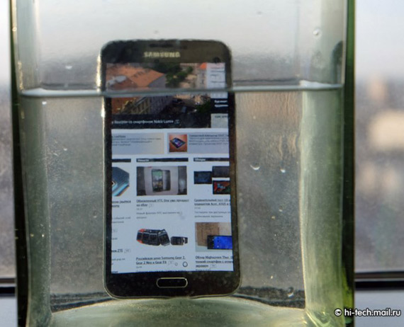 Samsung-Galaxy-S5-IP67-certification-3