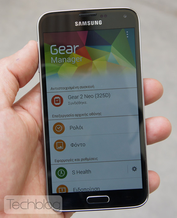 Samsung-Galaxy-S5-Techblog-17