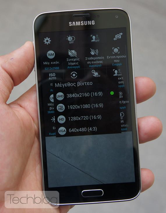 Samsung Galaxy S5 φωτογραφίες hands-on