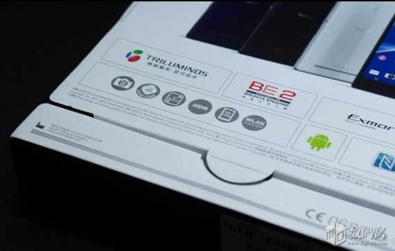 Sony Xperia T2 Ultra box