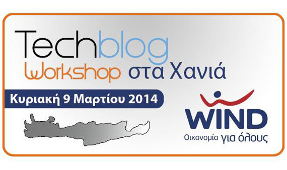 Workshop Chania