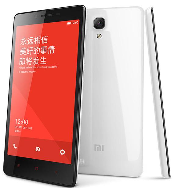 Xiaomi Redmi Note revealed