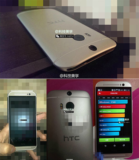 new HTC One photos and benchmarks leak