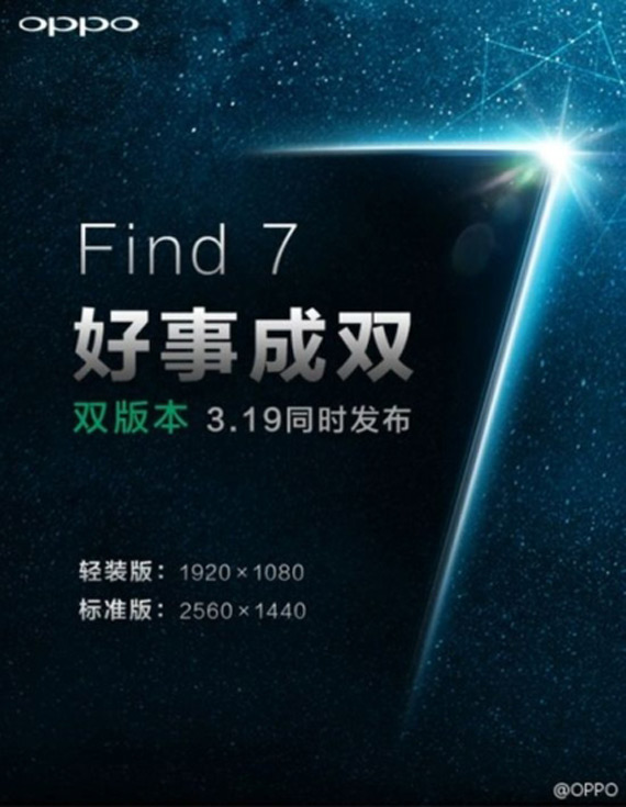 OPPO Find 7 versions