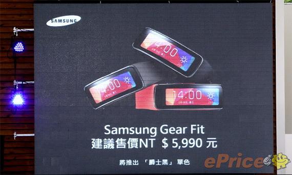 smartwatches-samsung-taiwan-2