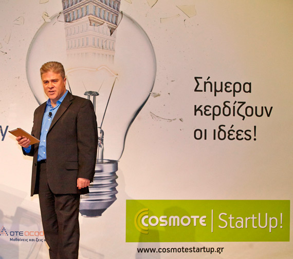Cosmote Startup Investors Day