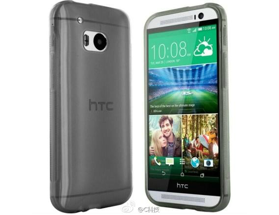 HTC-M8-mini-alleged-570