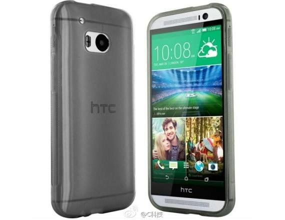 HTC-M8-mini-alleged-570