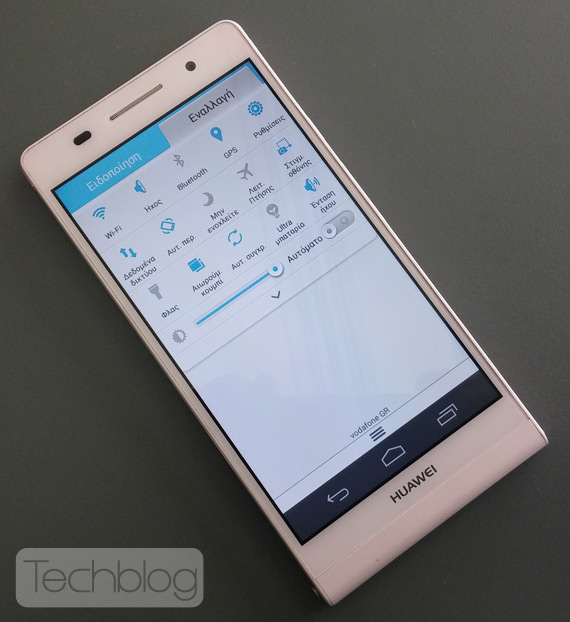 Huawei-Ascend-P6-Android-4-4-KitKat-1