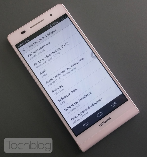 Huawei-Ascend-P6-Android-4-4-KitKat-4