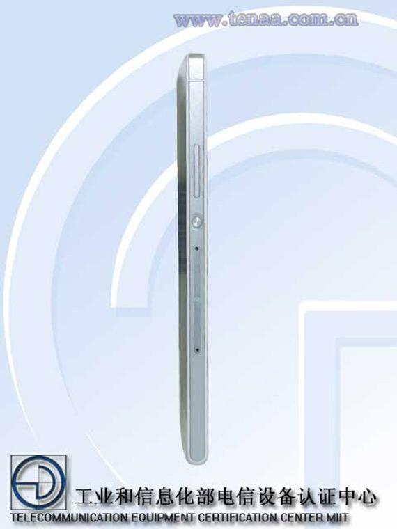 Huawei-Ascend-P7-tenaa-2