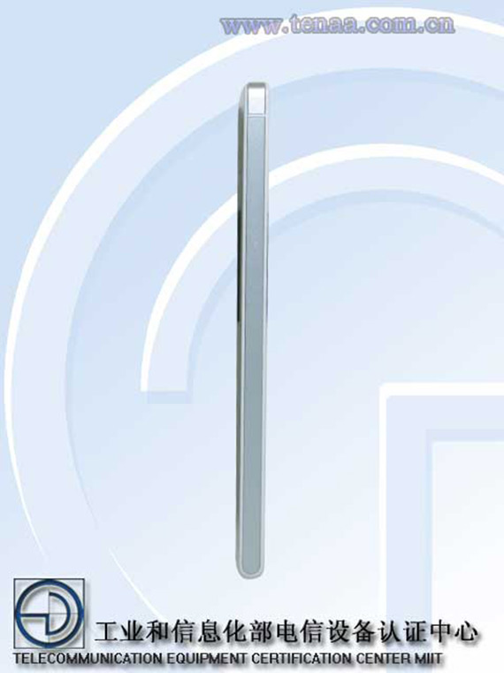 Huawei-Ascend-P7-tenaa-3