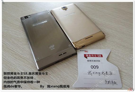 Lenovo-Golden-Warrior-S8-1