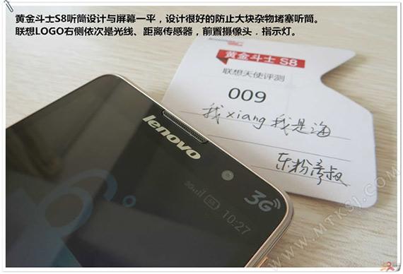Lenovo-Golden-Warrior-S8-2