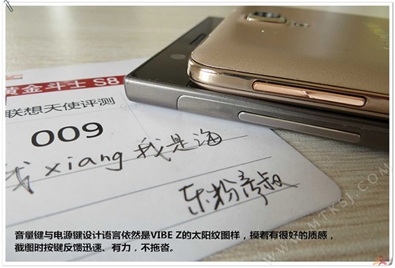 Lenovo-Golden-Warrior-S8-3