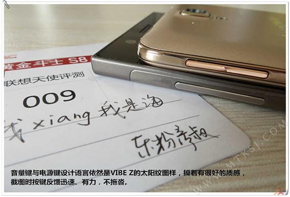 Lenovo-Golden-Warrior-S8-3