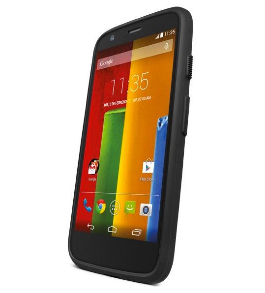 Motorola Moto G Forte