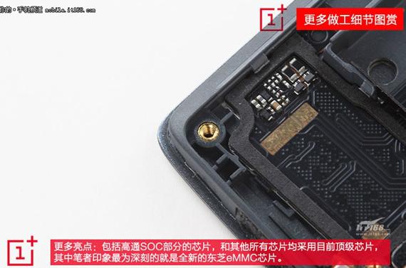 OnePlus-One-teardown-01-570