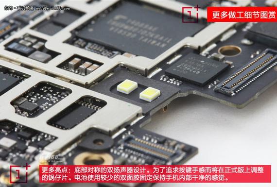 OnePlus-One-teardown-02-570