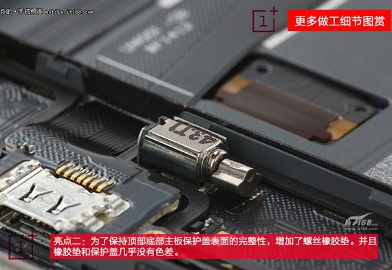 OnePlus-One-teardown-03-570