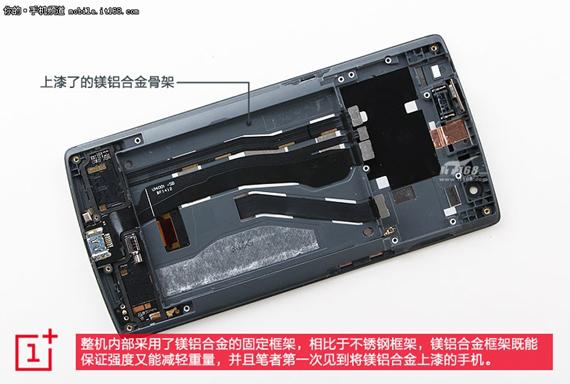 OnePlus-One-teardown-07-570