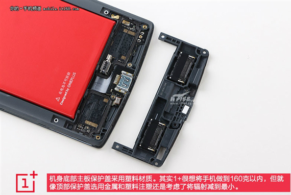 OnePlus-One-teardown-08-570