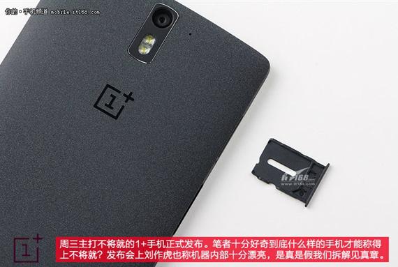 OnePlus-One-teardown-09-570