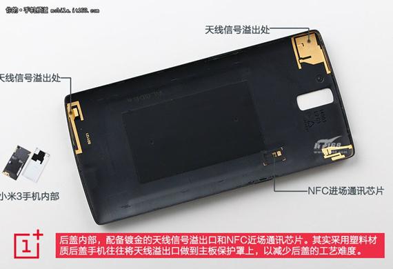 OnePlus-One-teardown-11-570