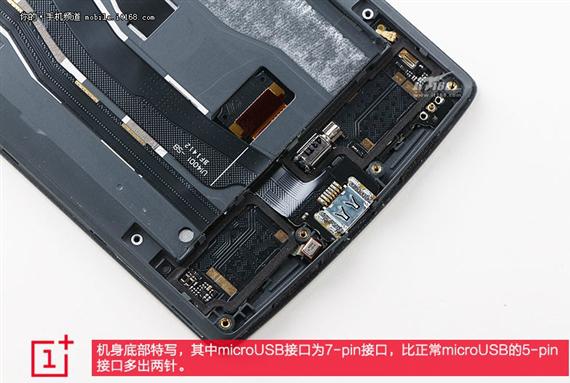 OnePlus-One-teardown-12-570