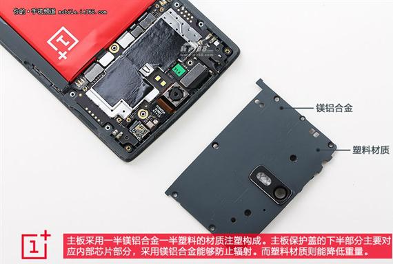 OnePlus-One-teardown-13-570