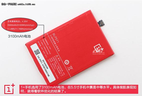 OnePlus-One-teardown-14-570