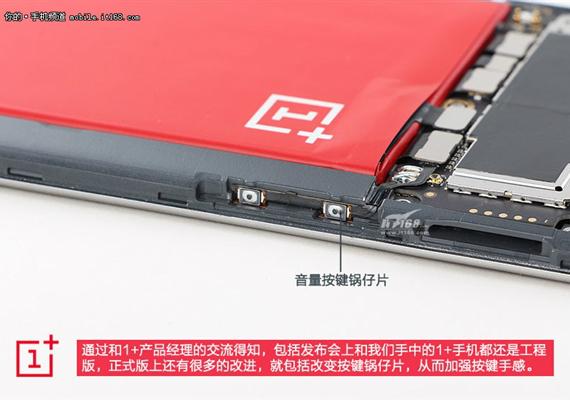 OnePlus-One-teardown-17-570