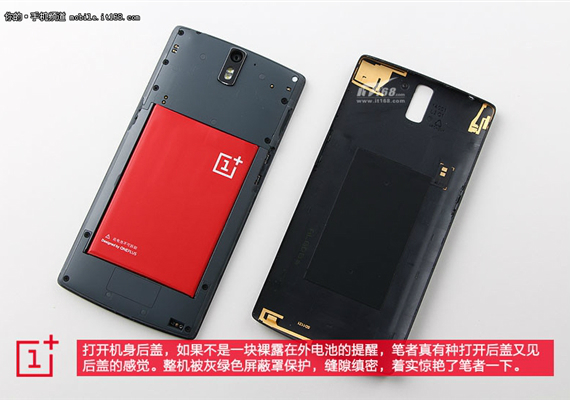 OnePlus-One-teardown-18-570