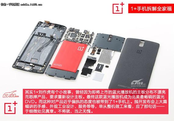 OnePlus-One-teardown-570