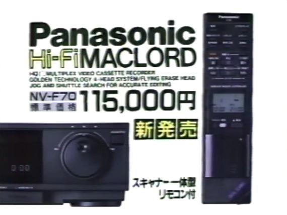 Panasonic NV-F70