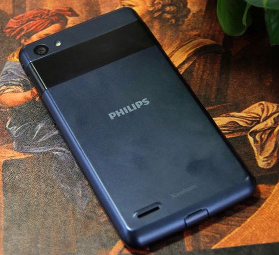 Philips-W6618-9-570